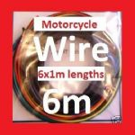 Motorcycle Wire Kit (6 colours x 1m) - Suzuki GT50